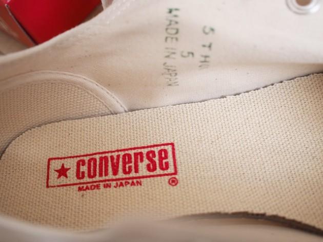 日本製 オールスター インソール