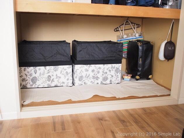 押入れ 奥 IKEA 収納 アイデア