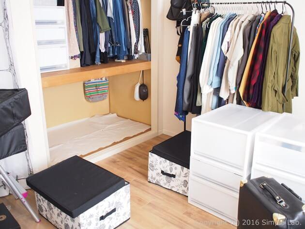 衣替え 作業中 寝室