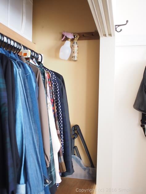 押入れ 収納 衣類消臭剤 ベルト