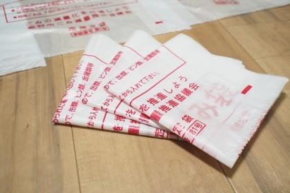ごみ袋 収納方法