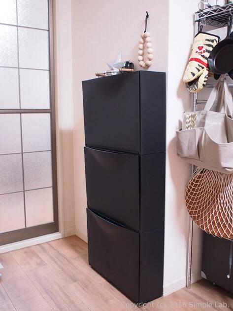IKEA シューズケース ごみ箱