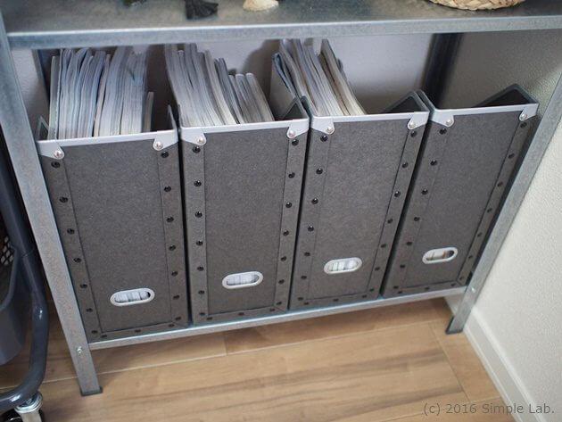 無印 硬質パルプ ファイルボックス 本 収納