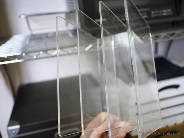 キッチン 食器 収納 無印良品 ステンレスラック アクリル仕切りスタンド