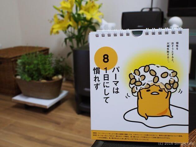 黄色 花 花瓶 D-BROS フラワーベース インテリア ぐでたま