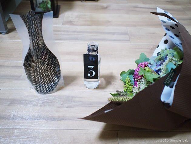 花瓶 フラワーベース D-BROS モノトーン
