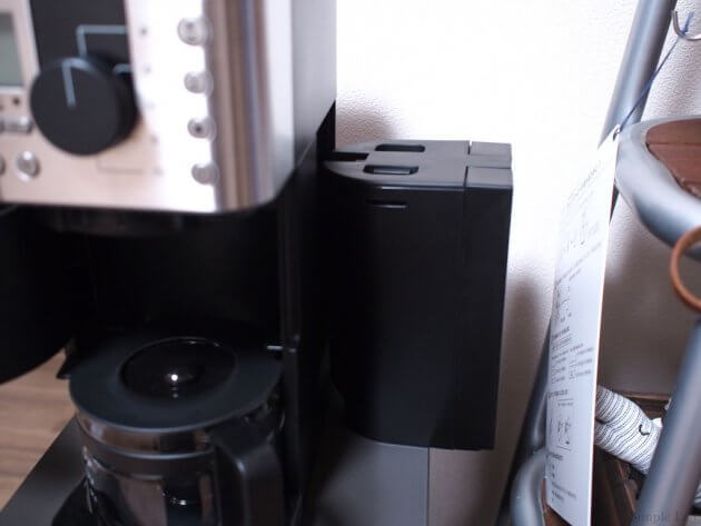 muji 無印 無印良品 豆から挽けるコーヒーメーカー 全自動コーヒーメーカー ステンレス ブラック シンプル ガイアの夜明け