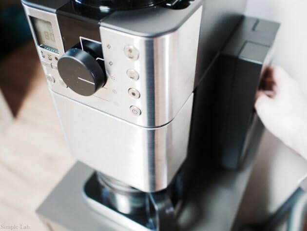muji 無印 無印良品 豆から挽けるコーヒーメーカー 全自動コーヒーメーカー ステンレス ブラック シンプル ガイアの夜明け 使い方