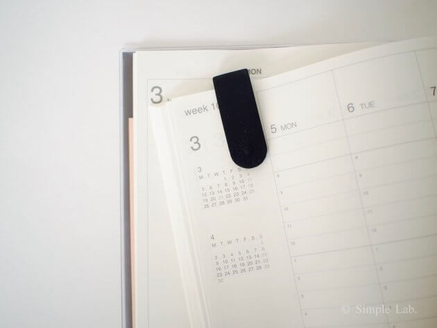 無印良品 muji 手帳 diary 2017 2018 おすすめ 愛用 マグネットクリップ