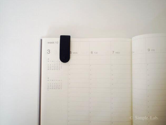 無印良品 muji 手帳 diary 2017 2018 おすすめ 愛用